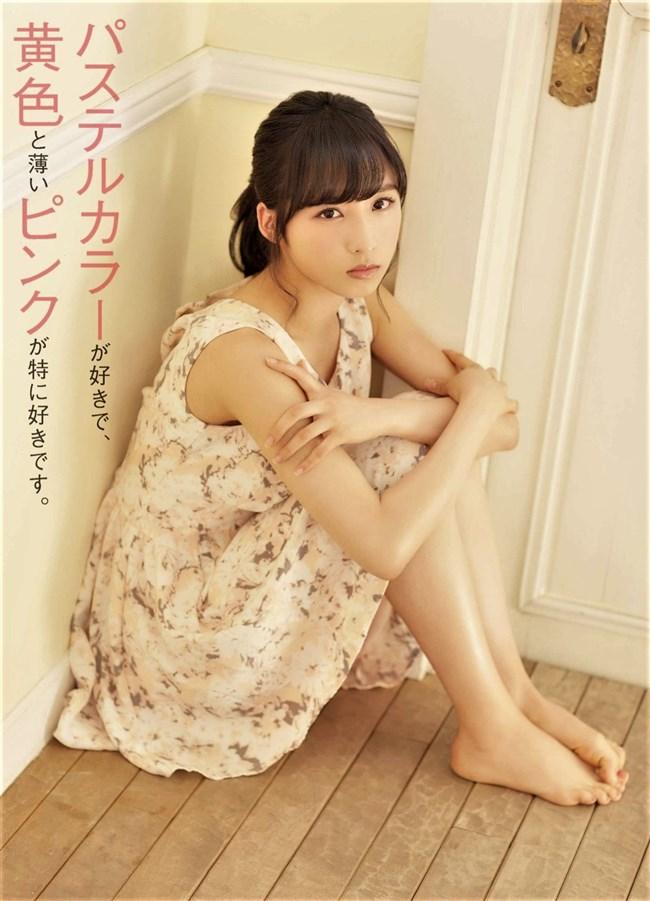 小栗有以[AKB48]~週刊Tokyo Walkerグラビア!可愛いしスタイル良いしで完璧だ!0006shikogin