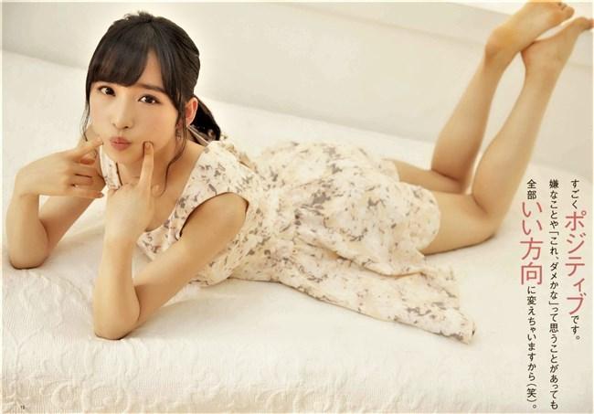 小栗有以[AKB48]~週刊Tokyo Walkerグラビア!可愛いしスタイル良いしで完璧だ!0007shikogin