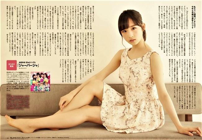 小栗有以[AKB48]~週刊Tokyo Walkerグラビア!可愛いしスタイル良いしで完璧だ!0011shikogin