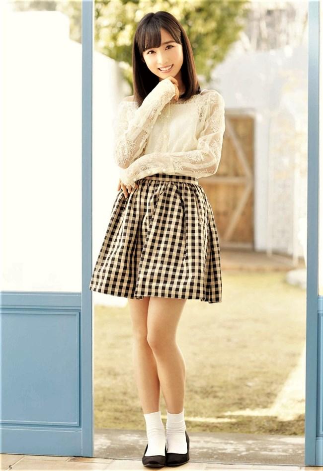 小栗有以[AKB48]~週刊Tokyo Walkerグラビア!可愛いしスタイル良いしで完璧だ!0013shikogin