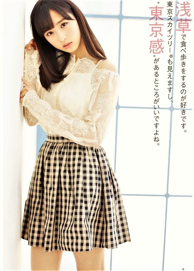 小栗有以[AKB48]~週刊Tokyo Walkerグラビア!可愛いしスタイル良いしで完璧だ!0014shikogin