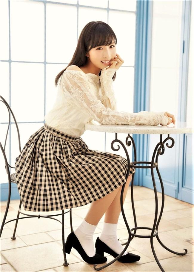 小栗有以[AKB48]~週刊Tokyo Walkerグラビア!可愛いしスタイル良いしで完璧だ!0015shikogin