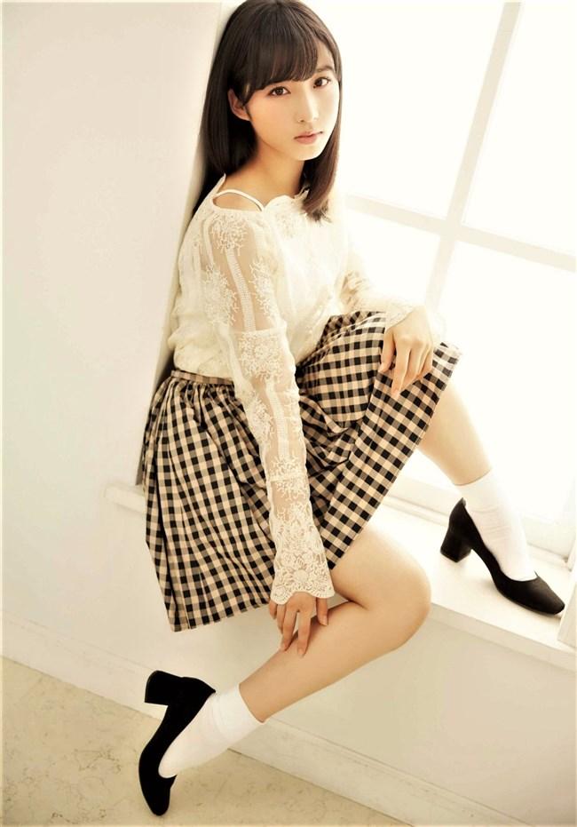 小栗有以[AKB48]~週刊Tokyo Walkerグラビア!可愛いしスタイル良いしで完璧だ!0016shikogin