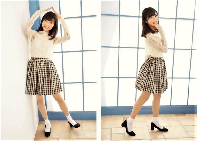 小栗有以[AKB48]~週刊Tokyo Walkerグラビア!可愛いしスタイル良いしで完璧だ!0018shikogin