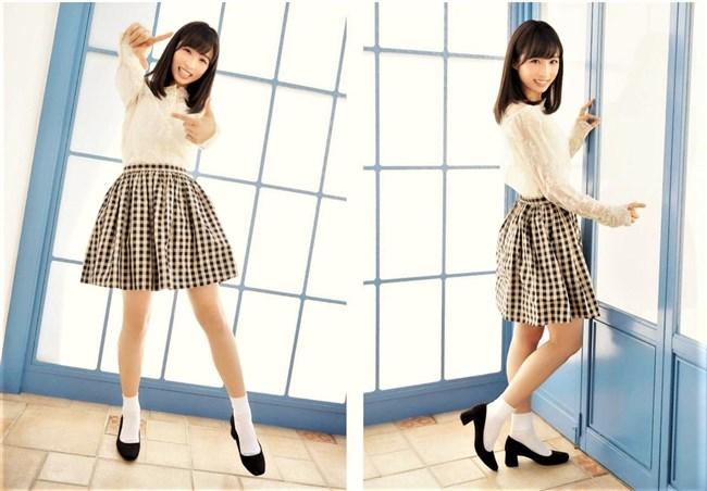 小栗有以[AKB48]~週刊Tokyo Walkerグラビア!可愛いしスタイル良いしで完璧だ!0019shikogin