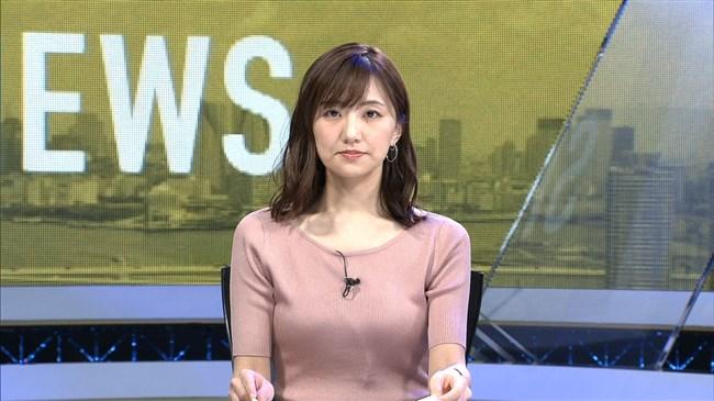 松村未央~陣内智則との結婚後オッパイが急に大きくなったような。もしかして妊娠?0002shikogin