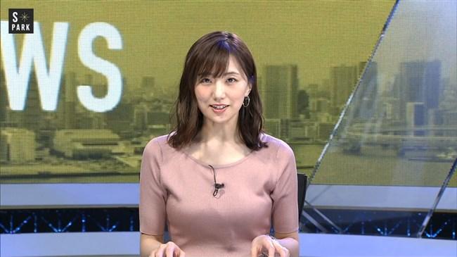 松村未央~陣内智則との結婚後オッパイが急に大きくなったような。もしかして妊娠?0004shikogin