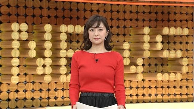 松村未央~陣内智則との結婚後オッパイが急に大きくなったような。もしかして妊娠?0005shikogin