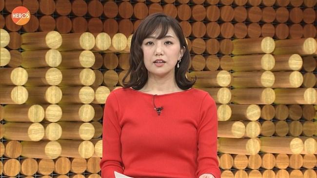 松村未央~陣内智則との結婚後オッパイが急に大きくなったような。もしかして妊娠?0006shikogin