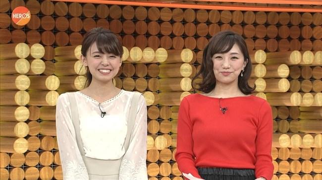 松村未央~陣内智則との結婚後オッパイが急に大きくなったような。もしかして妊娠?0007shikogin