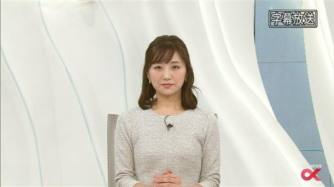 松村未央~陣内智則との結婚後オッパイが急に大きくなったような。もしかして妊娠?0008shikogin