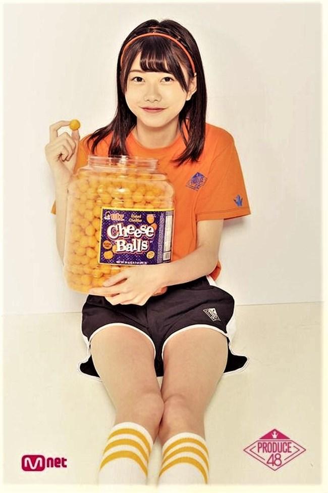 千葉恵里[AKB48]~将来のAKBグループを担う超美少女!短パンからマンマンが見えそうだ!0004shikogin