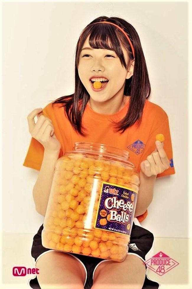 千葉恵里[AKB48]~将来のAKBグループを担う超美少女!短パンからマンマンが見えそうだ!0005shikogin