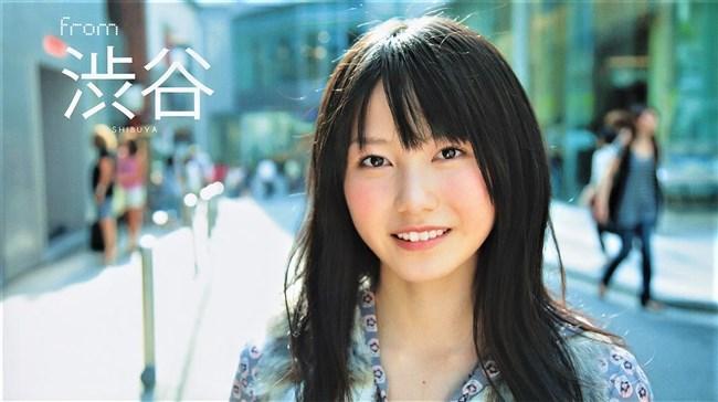 横山由依[AKB48]~京都いろどり日記で胸元の開いた服で胸チラ!お上品なセクシーさだよ!0002shikogin