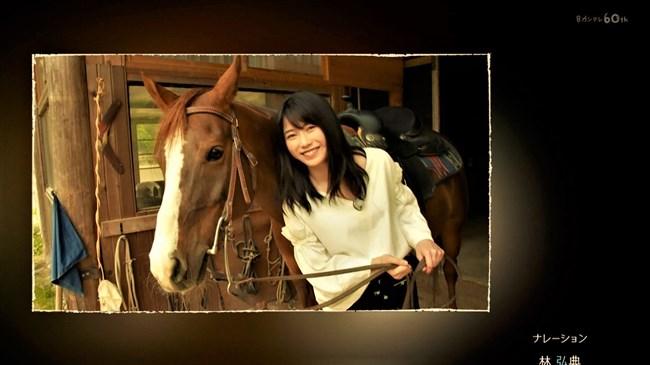 横山由依[AKB48]~京都いろどり日記で胸元の開いた服で胸チラ!お上品なセクシーさだよ!0003shikogin