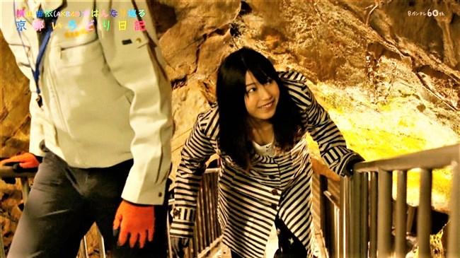 横山由依[AKB48]~京都いろどり日記で胸元の開いた服で胸チラ!お上品なセクシーさだよ!0007shikogin