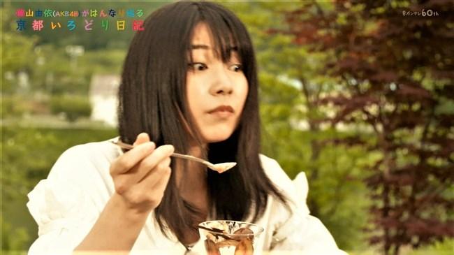 横山由依[AKB48]~京都いろどり日記で胸元の開いた服で胸チラ!お上品なセクシーさだよ!0011shikogin