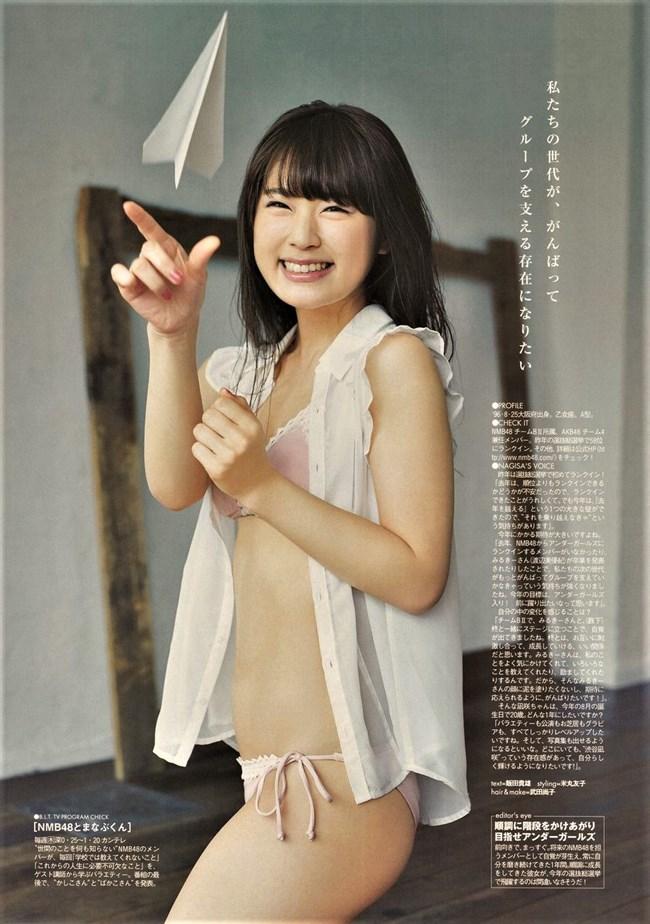 渋谷凪咲[NMB48]~なぎさの新水着は超セクシー!顔つきが凄く大人っぽく色香あり過ぎ!0004shikogin