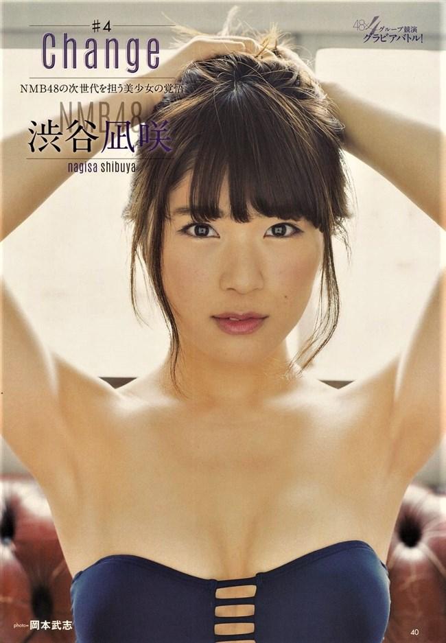 渋谷凪咲[NMB48]~なぎさの新水着は超セクシー!顔つきが凄く大人っぽく色香あり過ぎ!0009shikogin