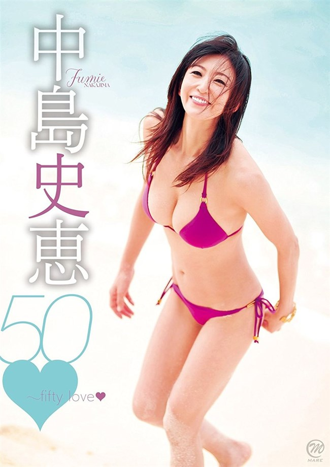 中島史恵~50歳にして水着グラビアでの完璧ボディーは凄い!まるでサイボーグのよう!0004shikogin