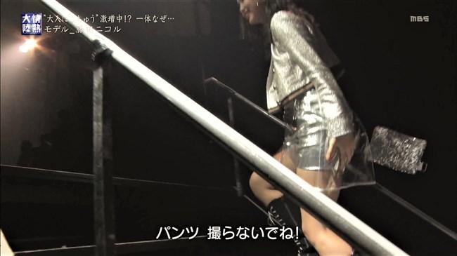 藤田ニコル~情熱大陸でのピタパン姿がエロ過ぎる!パン線が完全に浮き出ててプリ尻!0007shikogin