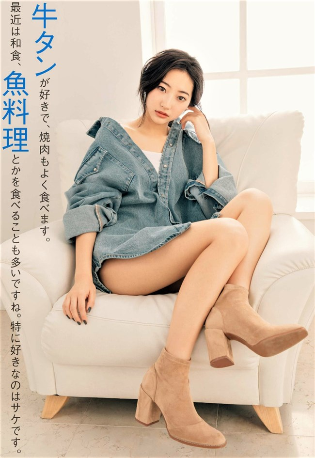 武田玲奈~週刊Tokyo Walker最新グラビアが美し過ぎる!スレンダーで可愛さ抜群!0011shikogin