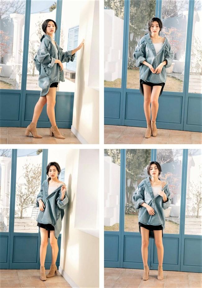 武田玲奈~週刊Tokyo Walker最新グラビアが美し過ぎる!スレンダーで可愛さ抜群!0013shikogin