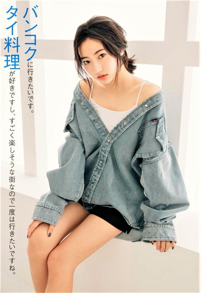 武田玲奈~週刊Tokyo Walker最新グラビアが美し過ぎる!スレンダーで可愛さ抜群!0015shikogin