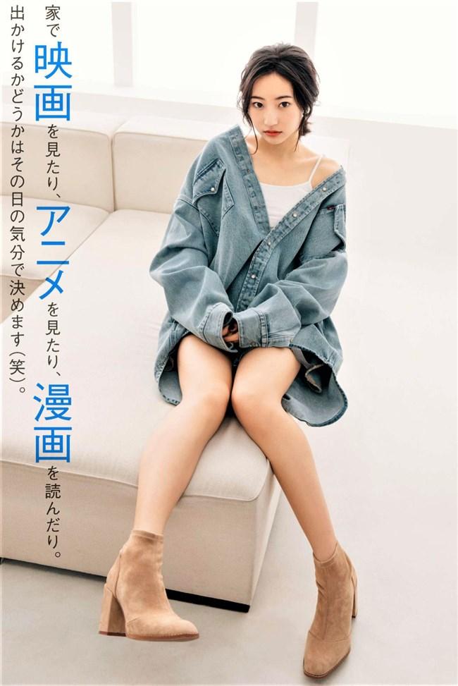 武田玲奈~週刊Tokyo Walker最新グラビアが美し過ぎる!スレンダーで可愛さ抜群!0004shikogin