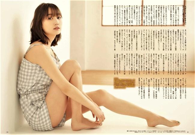 鈴木友菜~週刊Tokyo Walkerグラビアはタンクトップ姿で大人の色香を感じるぞ!0003shikogin