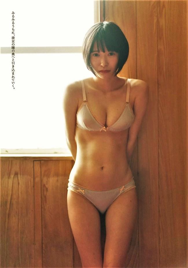 つぶら~熊本の奇跡が見せた週プレグラビアがナマ下着姿でオカズNo1!0003shikogin
