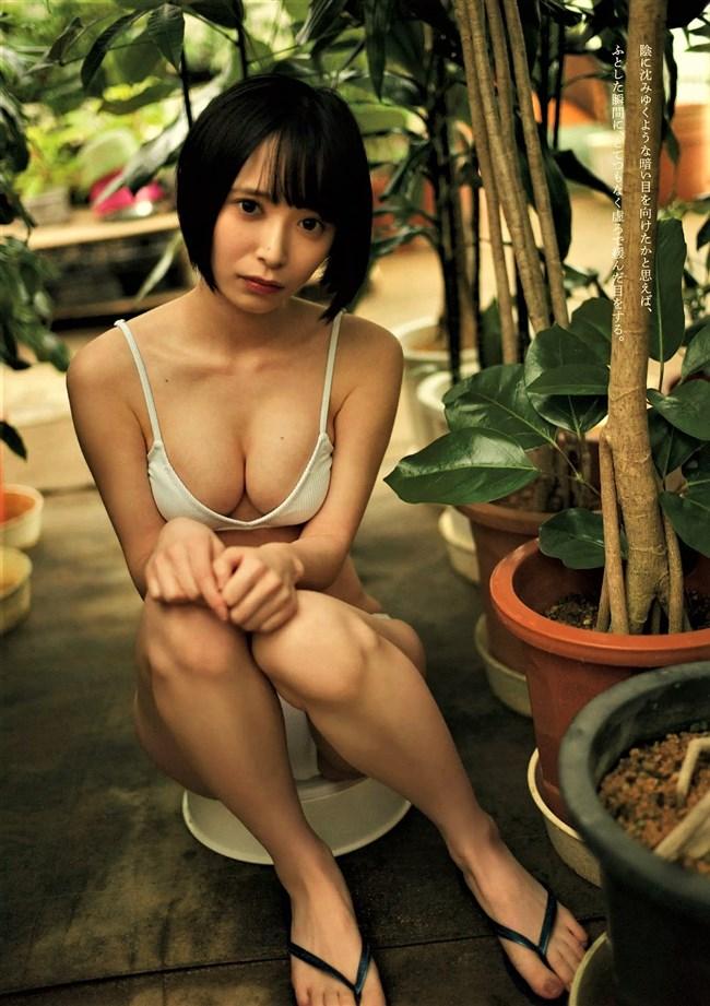 つぶら~熊本の奇跡が見せた週プレグラビアがナマ下着姿でオカズNo1!0004shikogin
