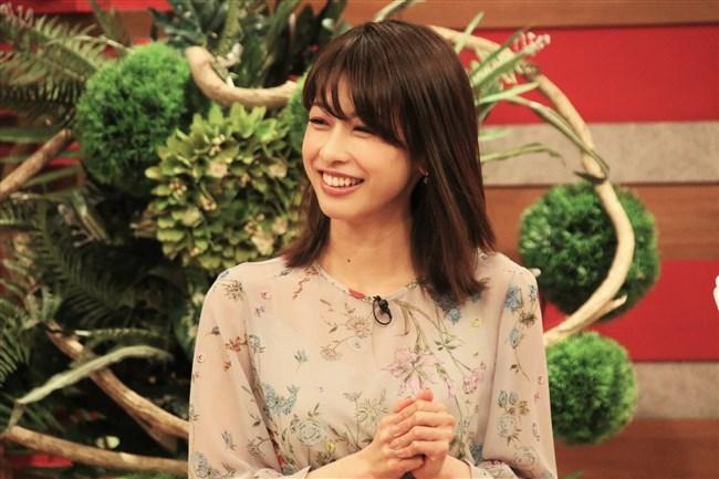 加藤綾子~ホンマでっか!?TV でシースルー衣装で登場しブラが透けて見えたぞ!0003shikogin