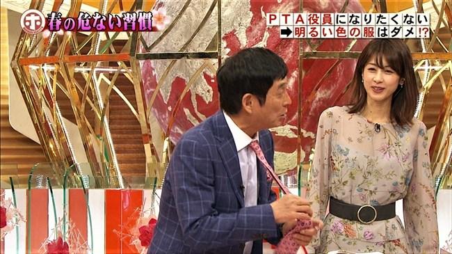 加藤綾子~ホンマでっか!?TV でシースルー衣装で登場しブラが透けて見えたぞ!0006shikogin