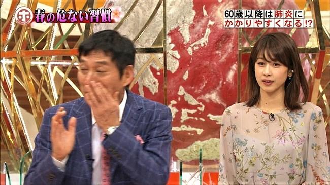 加藤綾子~ホンマでっか!?TV でシースルー衣装で登場しブラが透けて見えたぞ!0008shikogin