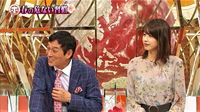 加藤綾子~ホンマでっか!?TV でシースルー衣装で登場しブラが透けて見えたぞ!0009shikogin