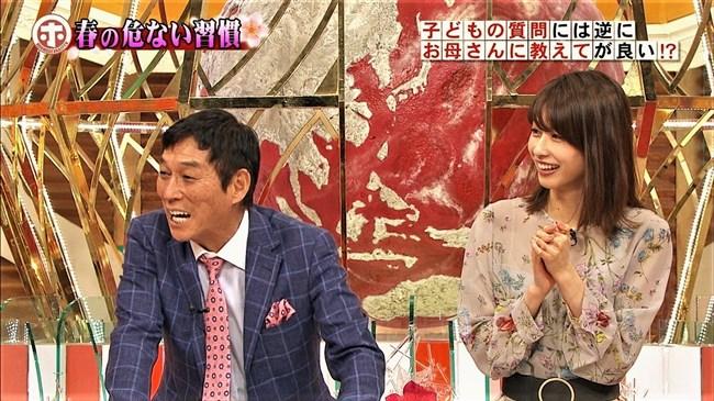 加藤綾子~ホンマでっか!?TV でシースルー衣装で登場しブラが透けて見えたぞ!0010shikogin