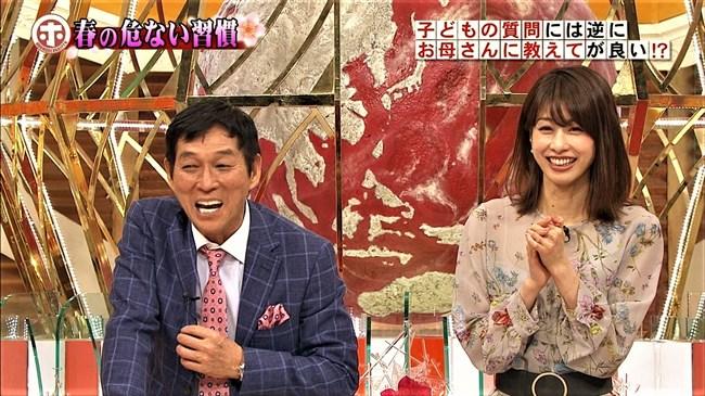 加藤綾子~ホンマでっか!?TV でシースルー衣装で登場しブラが透けて見えたぞ!0011shikogin