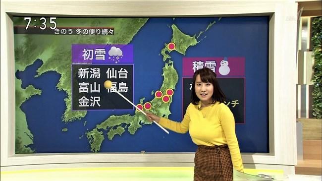 吉井明子~NHKの爆乳気象予報士が凄い!大き過ぎて卑猥な天気予報になっとるばい!0002shikogin