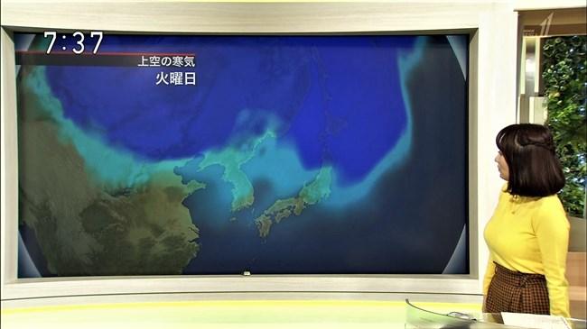 吉井明子~NHKの爆乳気象予報士が凄い!大き過ぎて卑猥な天気予報になっとるばい!0009shikogin