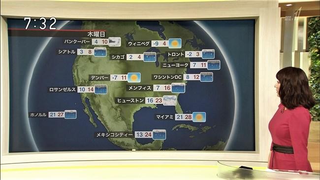吉井明子~NHKの爆乳気象予報士が凄い!大き過ぎて卑猥な天気予報になっとるばい!0012shikogin