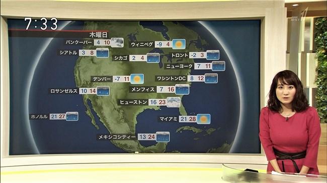 吉井明子~NHKの爆乳気象予報士が凄い!大き過ぎて卑猥な天気予報になっとるばい!0013shikogin