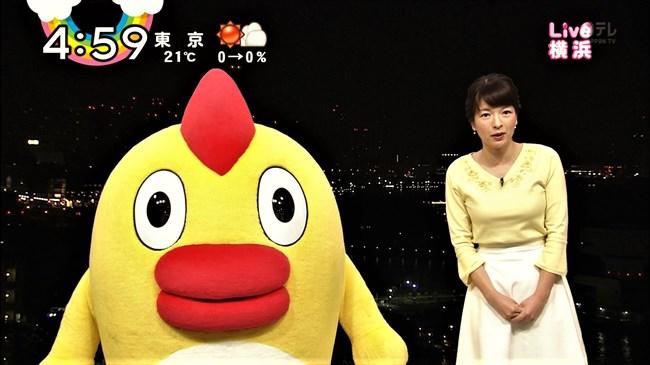 榊菜美~Oha!4を卒業してしまった美熟女アナのエロいオッパイの膨らみ画像集!0009shikogin