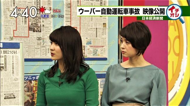 山本里菜~はやドキ!での柔らかそうなニット服の胸元を観て早朝から股間がオッキ!0010shikogin