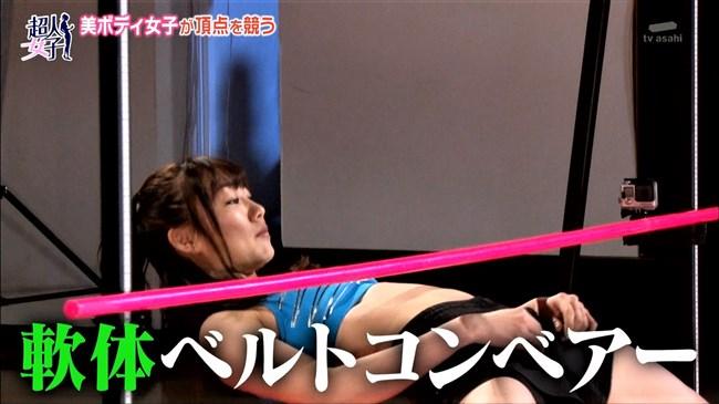 須田亜香里[SKE48]~リンボーバトルで超軟体を披露!胸元張って股間突き出しがエロかった!0009shikogin