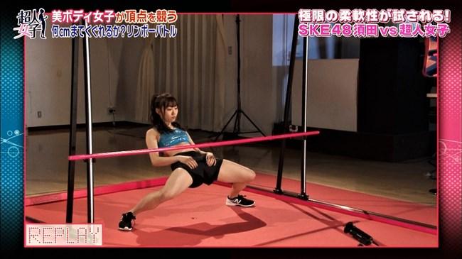 須田亜香里[SKE48]~リンボーバトルで超軟体を披露!胸元張って股間突き出しがエロかった!0013shikogin