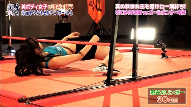 須田亜香里[SKE48]~リンボーバトルで超軟体を披露!胸元張って股間突き出しがエロかった!0005shikogin