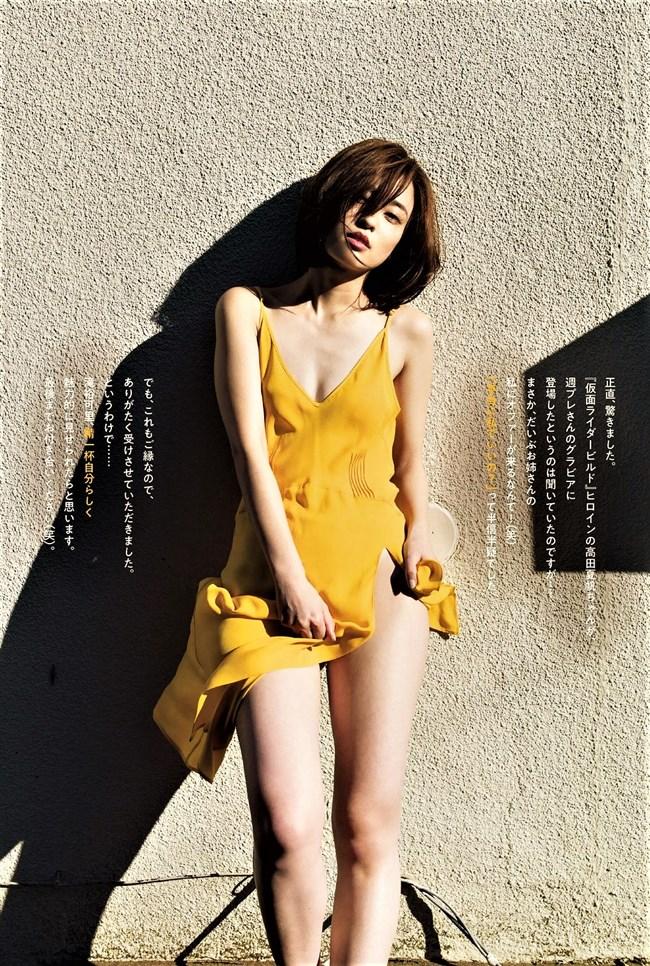 滝裕可里~女優とモデルで活躍する美レディーの週プレ水着グラビアが超エロい!0004shikogin