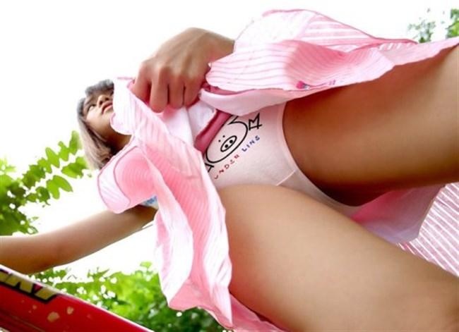 大人なのにキャラ付きパンティ履いてる女の子に興奮するかゲンナリするかは貴方次第www0028shikogin
