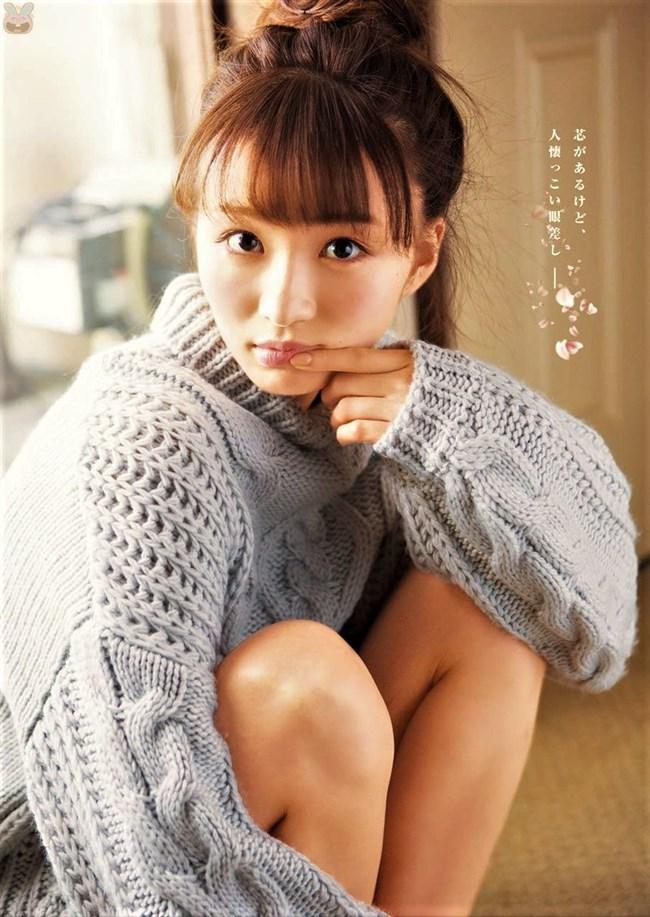 岡崎紗絵~現役人気モデルの週刊ヤンマガの水着グラビアがエロ過ぎてヤバい!0003shikogin